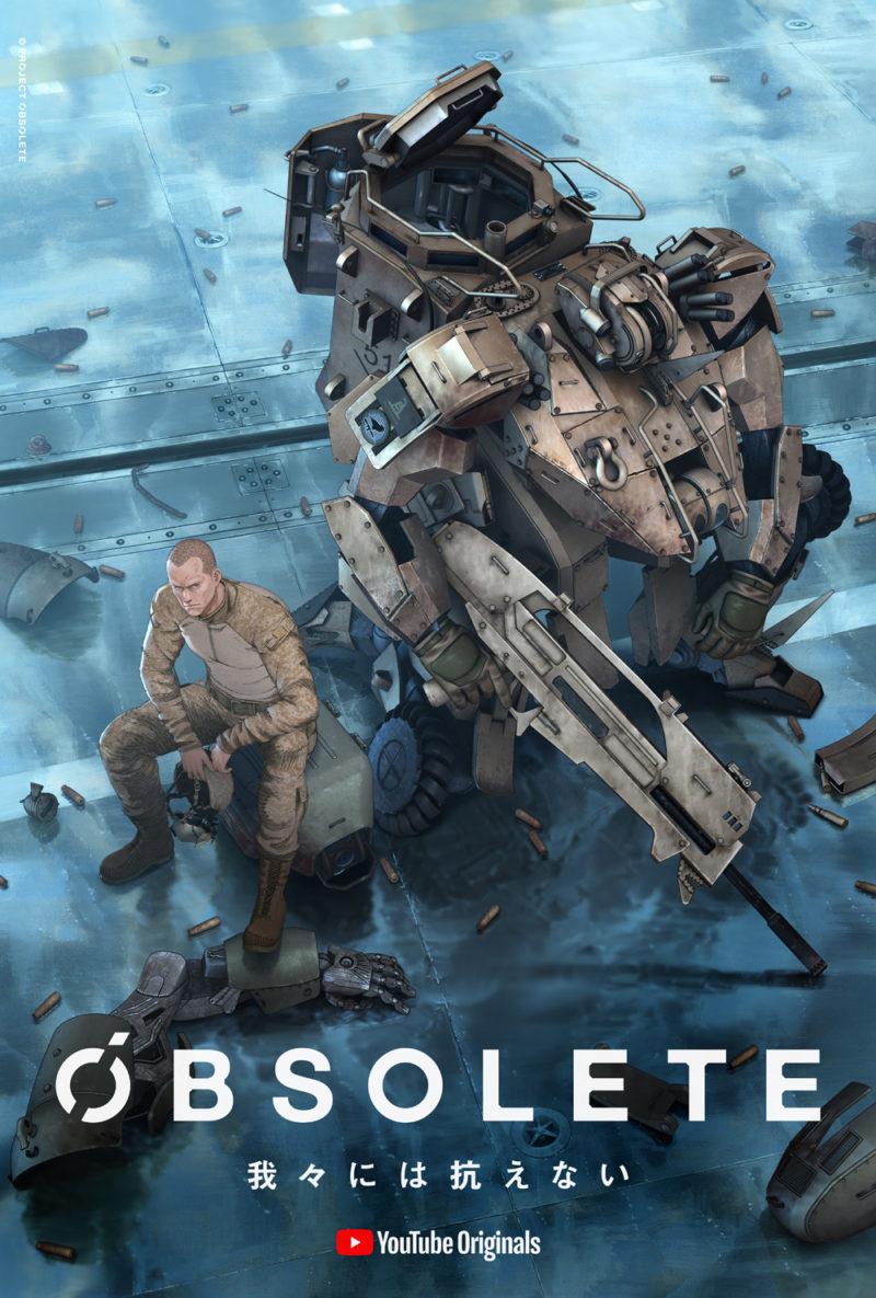 obsolete poster