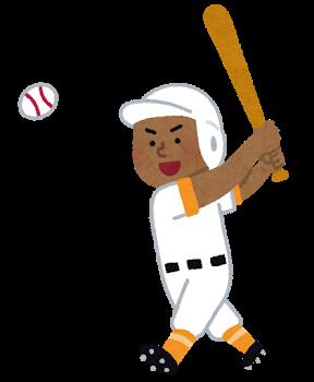 baseballno.1