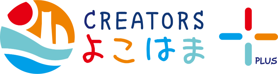 CREATORSよこはまPLUS